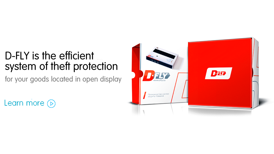 D-FLY system of protection against theft of goods from the shelves